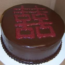 Chinese characters Grooms Cake.jpg