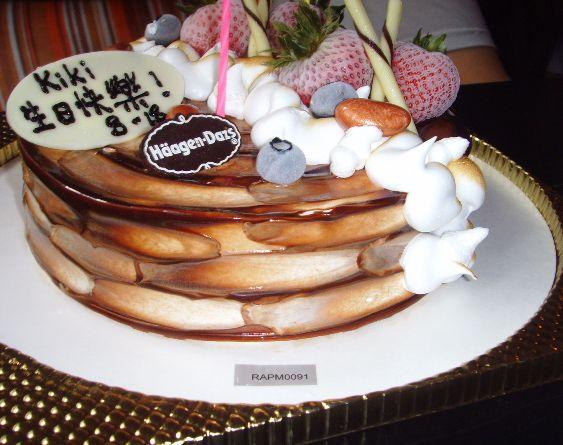 Birthday Cake With Strawberries And Cream