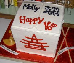 Chinese takeout box birthday cake with chopsticks.JPG