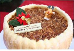 Japanese Christmas Cake with full of nuts.JPG
