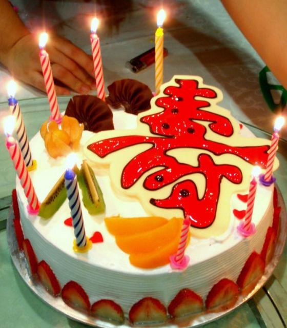 chinese character that says longevity butter cream birthday cake with fresh strawberries jpg