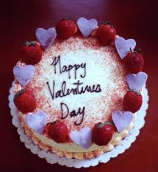 Beautiful cake for valentine.JPG