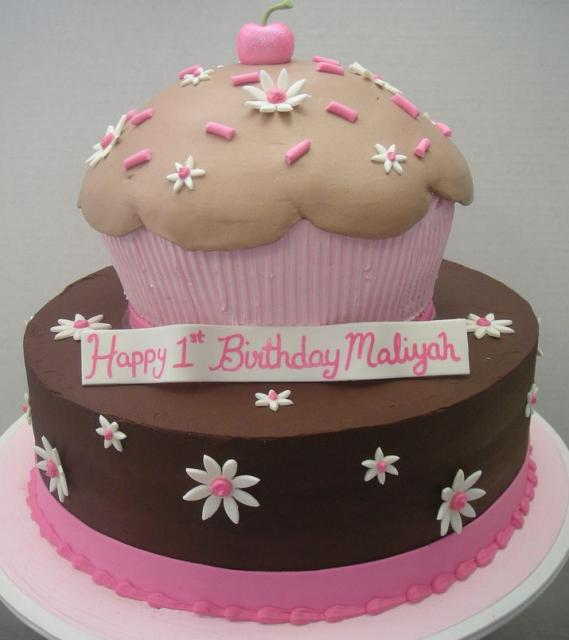 Cake With Cupcakes On Top : Two tier birthday cake with big cupcake on top.JPG Hi-Res ...