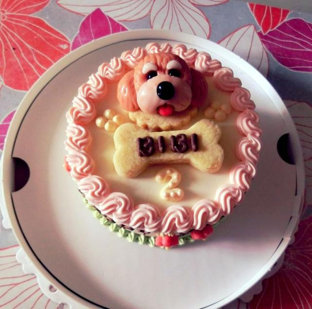 Cute Birthday Cake For Dog With Face Bone