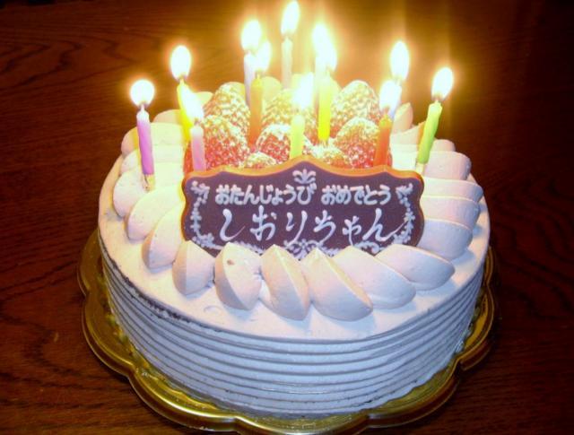 Astounding White Round Japanese Birthday Cream Cake With Lit Candles Jpg Hi Funny Birthday Cards Online Inifofree Goldxyz