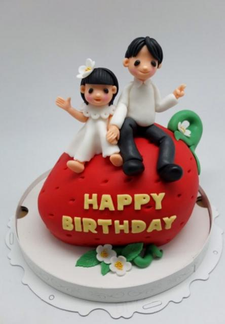Birthday Cake Images Daughter : Personalized Father & Daughter Toppers on Strawberry ...