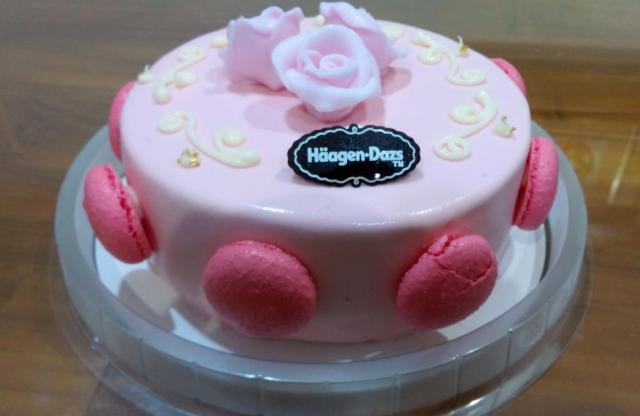 Sensational Haagen Dazs Ice Cream Cake In Strawberry Flavor Jpg Hi Res 720P Hd Personalised Birthday Cards Akebfashionlily Jamesorg