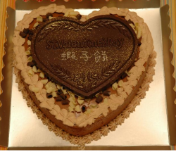 Chocolate Asian valentine cake photo.PNG