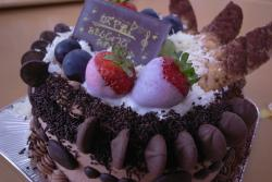 chocolate and fruits birthday cake picture.jpg
