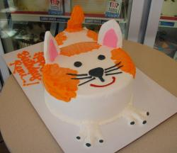 White and orange cat birthday cake by Baskin Robbins.JPG