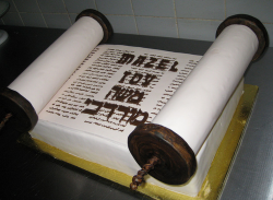 Bar Mitzvah Cakes Pictures Gallery