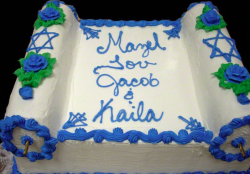 Torah Scroll Bar Mitzvah Cake Pictures.PNG