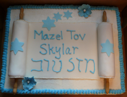 Bar Mitzvah Cake Picture.PNG