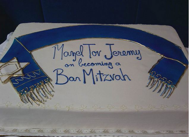 Bar Mitzvah Cake Pictures.PNG