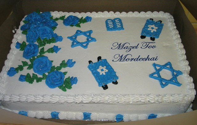 bar mitzvahs cake png