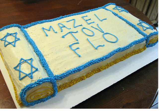 Bar Mitzvah ideas cake.PNG