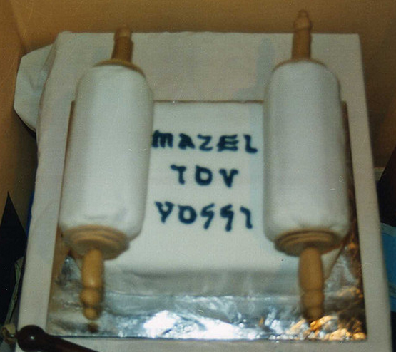Beautiful cake with Bar Mitzvah themes.PNG