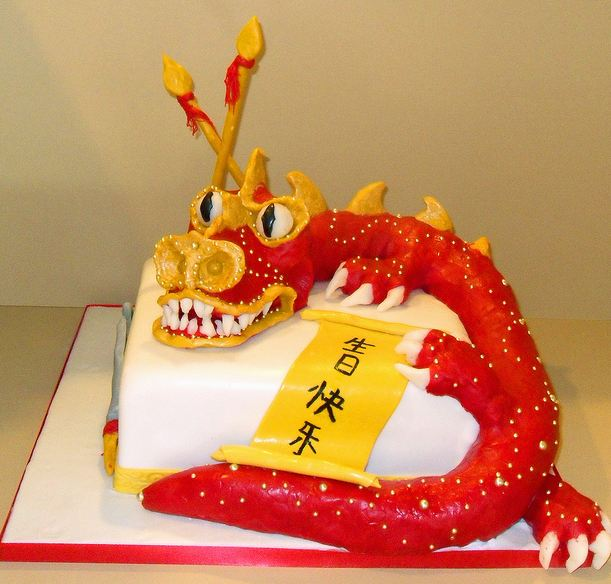 Terrific Red Chinese Dragon Birthday Cake With Happy Birthday In Chinese Birthday Cards Printable Nowaargucafe Filternl