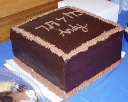 This cake is a gift for bar mitzvah.PNG