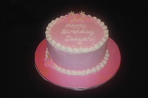 Magnificent Flower Birthday Cake In Pink Funny Birthday Cards Online Hetedamsfinfo