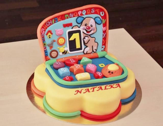 Fisher Price Laugh And Learn Birthday Cake