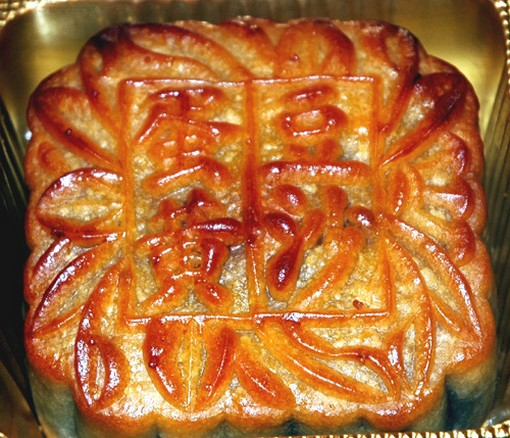 moon cake picture_eaten during Asian new year.jpg