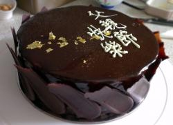 Chocolate Happy Fathers day cake in Chinese.JPG